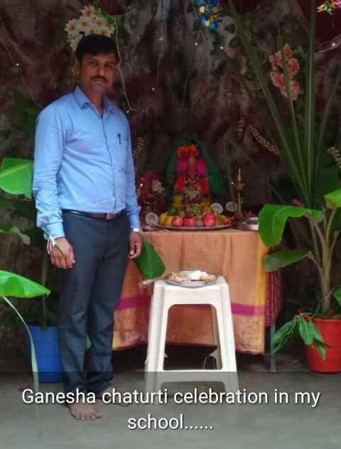 🤝ಗಣೇಶ ಚತುರ್ಥಿಯ ಶುಭಾಶಯಗಳು - Ganesha chaturti celebration in my school . . . . . . - ShareChat