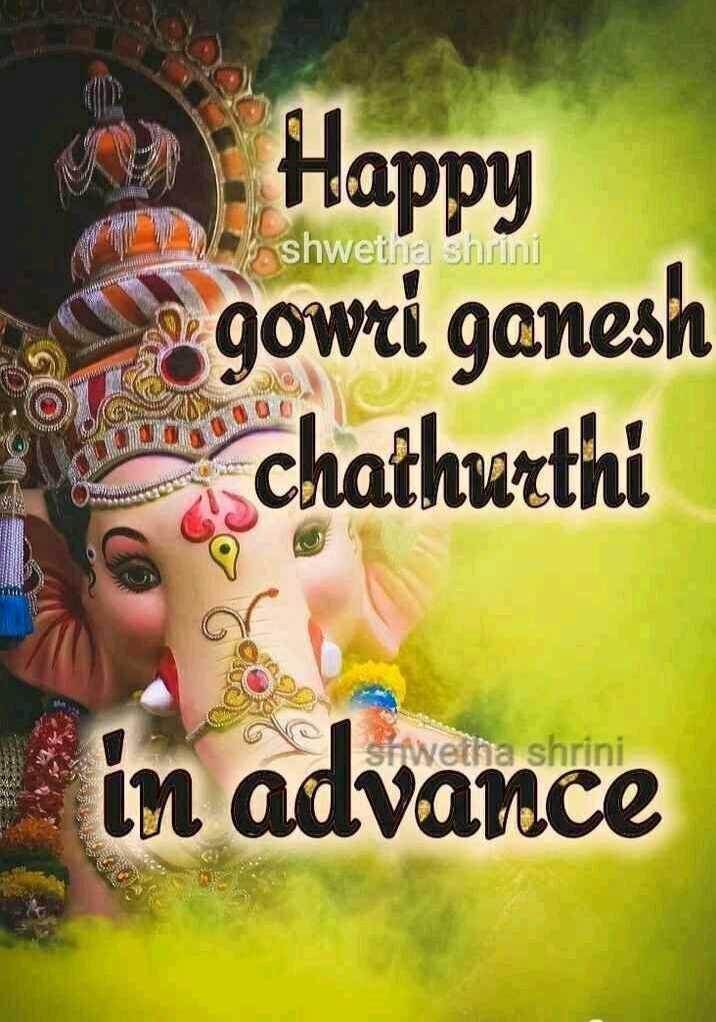 🤝ಗಣೇಶ ಚತುರ್ಥಿಯ ಶುಭಾಶಯಗಳು - Happy shwetha Shrini gowri ganesh on chathurthi G in advance - ShareChat