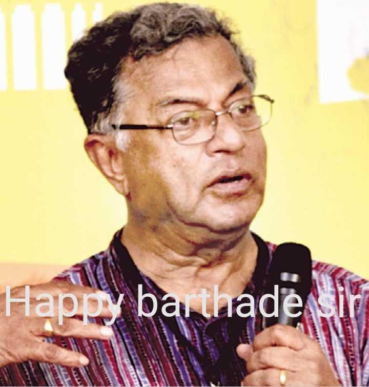 ಗಿರೀಶ್ ಕಾರ್ನಾಡ್ ಹುಟ್ಟುಹಬ್ಬ - Happy barthade - ShareChat