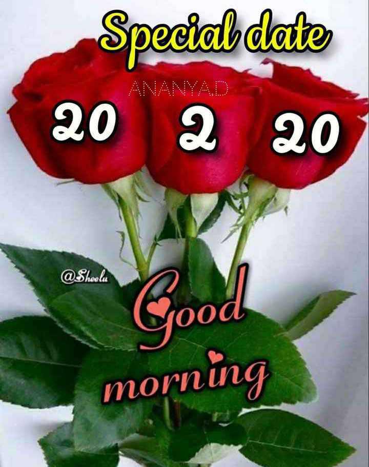 💐ಗುರುವಾರದ ಶುಭಾಶಯಗಳು - Special date 20 2 20 @ Shoelu 100a morning - ShareChat