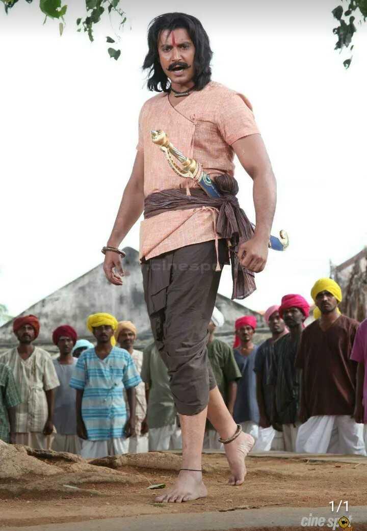 ಚಾಲೆಂಜಿಂಗ್ ಸ್ಟಾರ್ - 1 / 1 cine s * ) - ShareChat