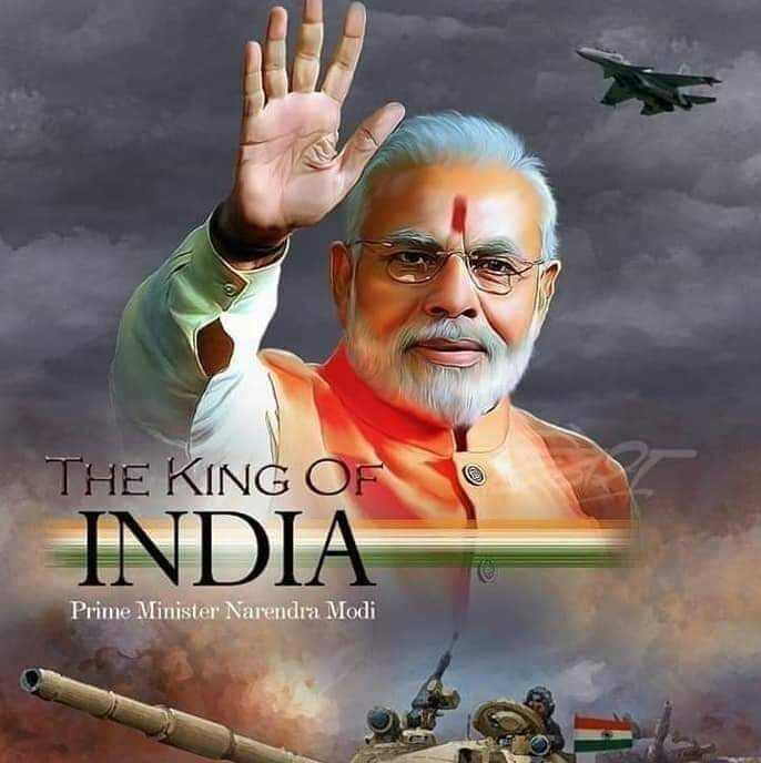 🎂 ಚೌಕಿದಾರ್ ಹುಟ್ಟುಹಬ್ಬ - THE KING OF INDIA Prime Minister Narendra Modi - ShareChat