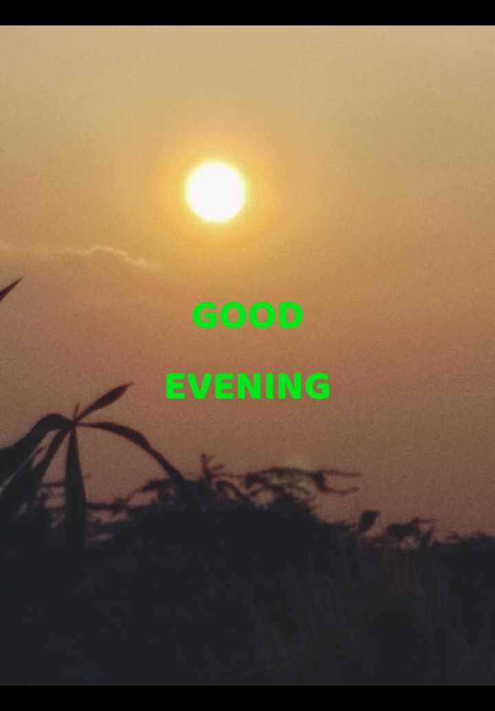 📱ಜೀವನದಲ್ಲಿ ಜಿಯೋ ಬದಲಾವಣೆ - GOOD EVENING - ShareChat