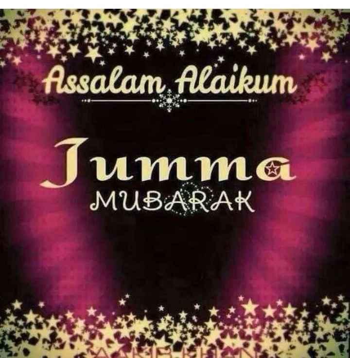 ಜುಮ್ಮಾ ಮುಬಾರಕ್ - Assalam . Alaikum umma MUBARAK - ShareChat