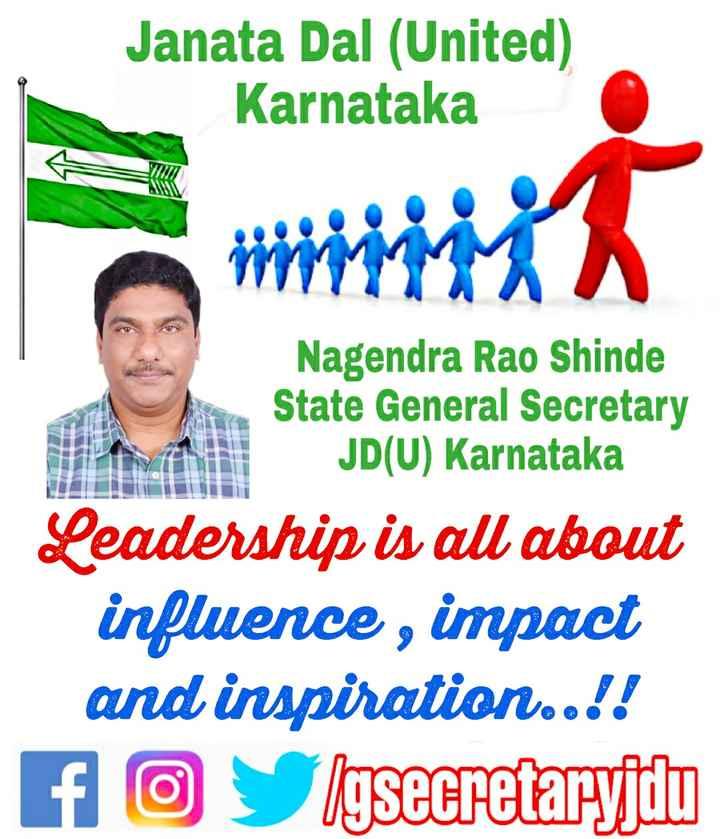 ಜೆಡಿಯು - Janata Dal ( United ) Karnataka Nagendra Rao Shinde State General Secretary JD ( U ) Karnataka Leadership is all about influence , impact and inspiration . . . ! ! 2 fo lgsecretaryjdu - ShareChat