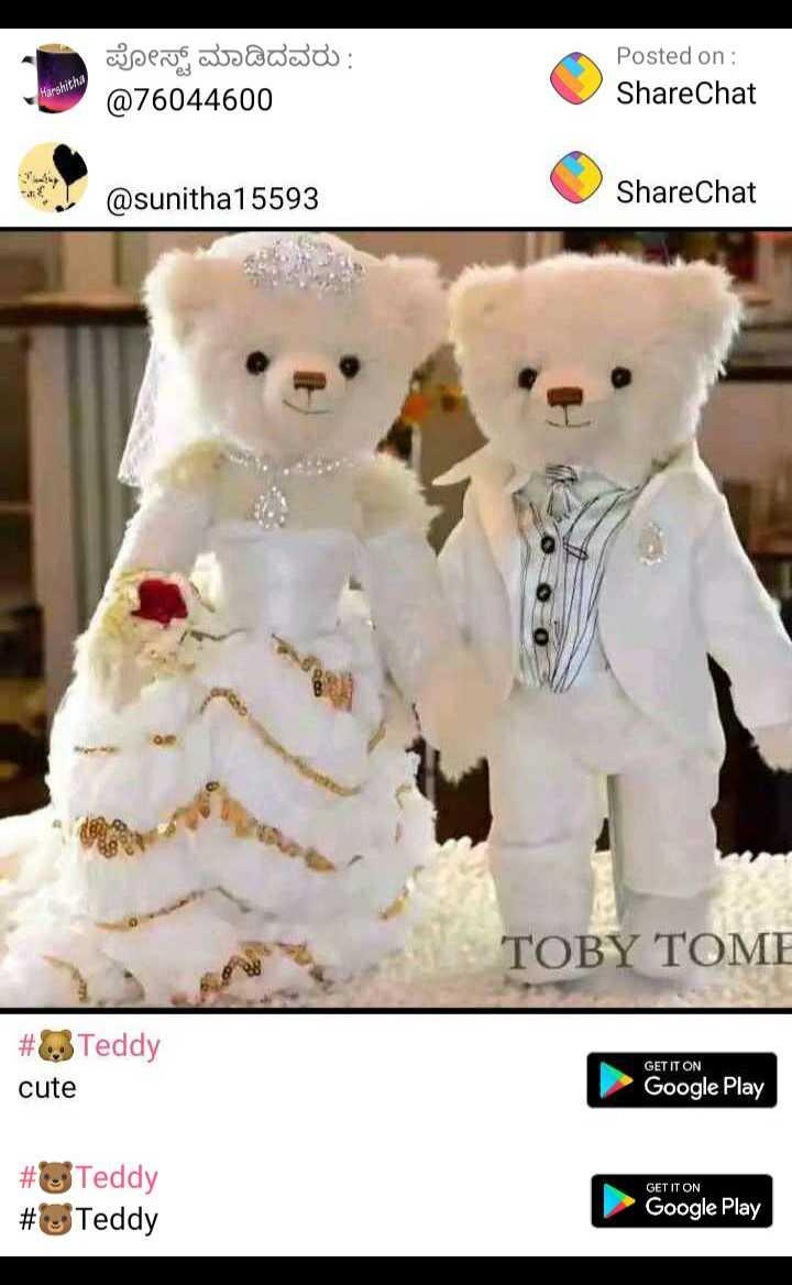 🍕 ಜೆಲ್ಲಿ ಸ್ಲೈಸ್ - ಪೋಸ್ಟ್ ಮಾಡಿದವರು : @ 76044600 Posted on : ShareChat Harshitha @ sunitha15593 ShareChat TOBY TOME # Teddy cute GET IT ON Google Play GET IT ON # # Teddy Teddy Google Play - ShareChat