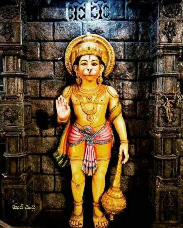 ಜೈ ರಾಮದೂತ ಹನುಮಾನ್ - శేఖర్ చంద్ర - ShareChat