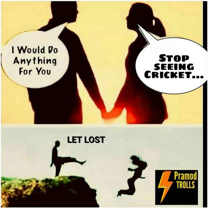 😂ಜೋಕ್ಸ್ - I Would Do Anything For You STOP SEEING CRICKET . . . LET LOST Pramod TROLLS - ShareChat