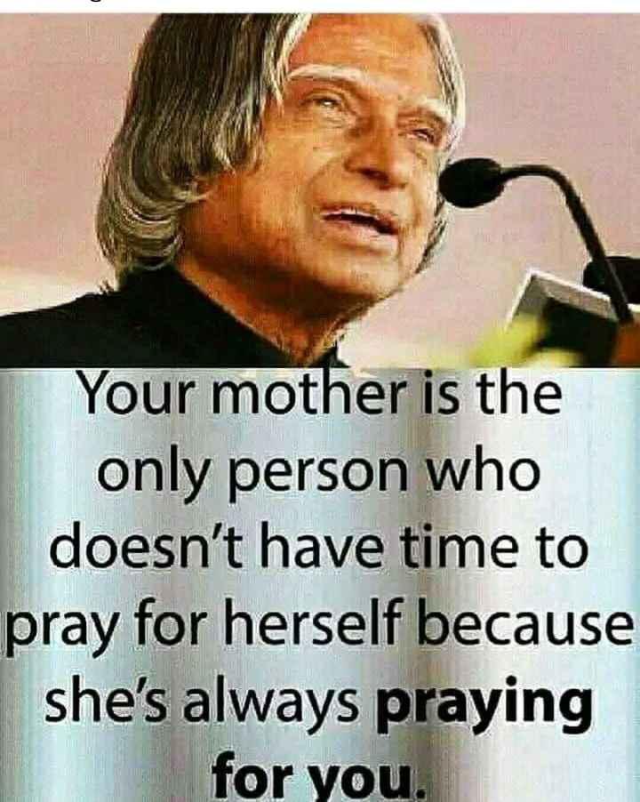 ಟ್ರೆಂಡಿಂಗ್ - Your mother is the only person who doesn ' t have time to pray for herself because she ' s always praying for you . - ShareChat