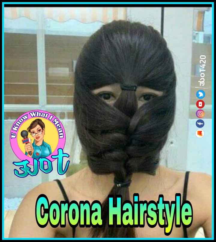 😜ಟ್ರೋಲ್ಸ್ - 3001420 what 000 HOW UKUD Upa 3ot JOT Corona Hairstyle - ShareChat