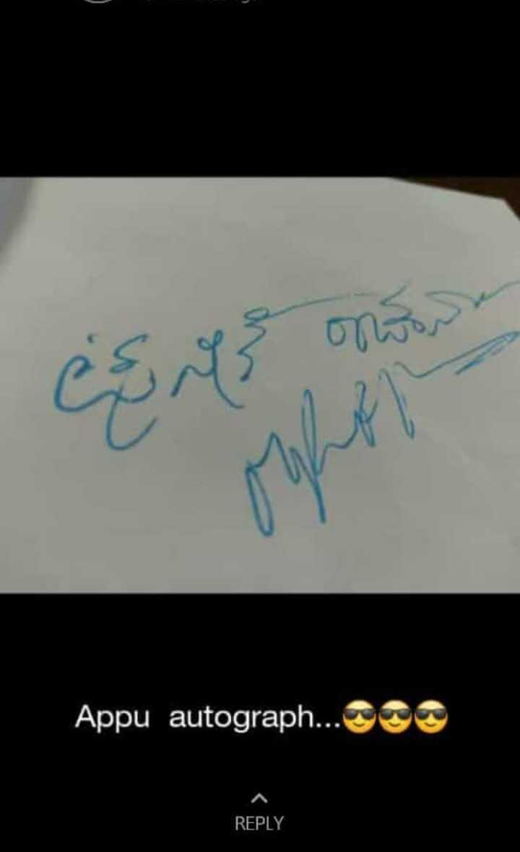 ಡಾ॥ ರಾಜ್ ಕುಮಾರ್ - در شرکت Appu autograph . . . O REPLY - ShareChat