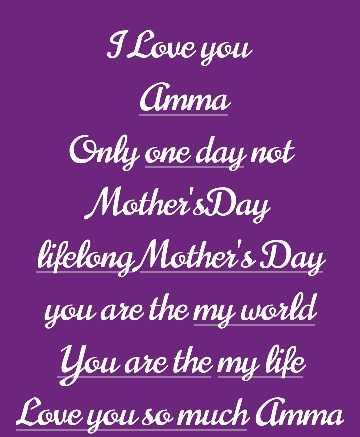 ತಾಯಿಯ ಮಹತ್ವ - I love you Amma Only one day not Mother ' s Day lifelong Mother ' s Day you are the my world You are the my life Love you so much Amma - ShareChat