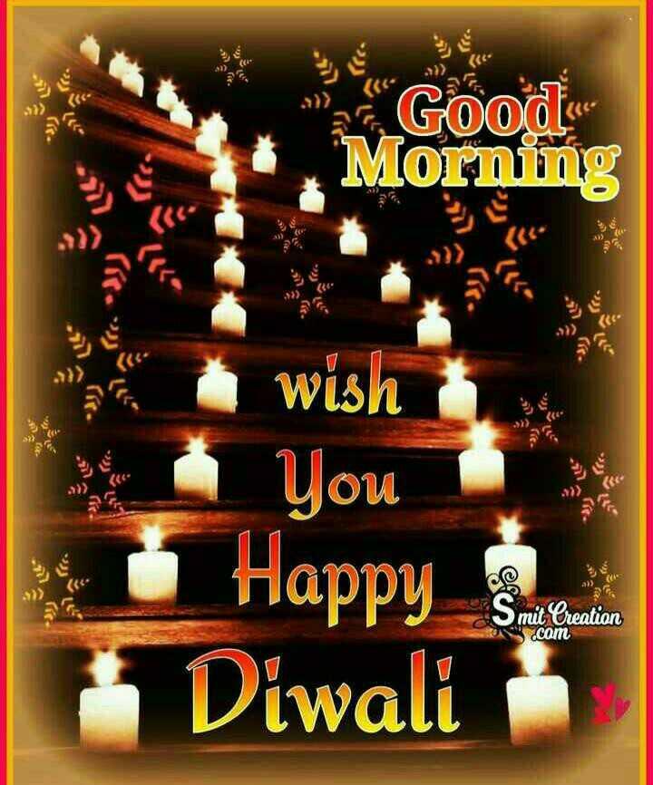 💡 ದೀಪದ ಜೊತೆ ಸೆಲ್ಫಿ - Goodt Morning Verre WISh You . Happy mit Creation . com Diwali - ShareChat
