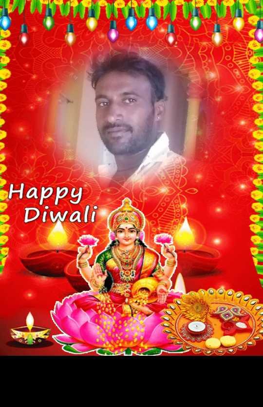 🥻 ದೀಪಾವಳಿ ಫ್ಯಾಷನ್ - OD 080 Happy Diwali AAA - ShareChat