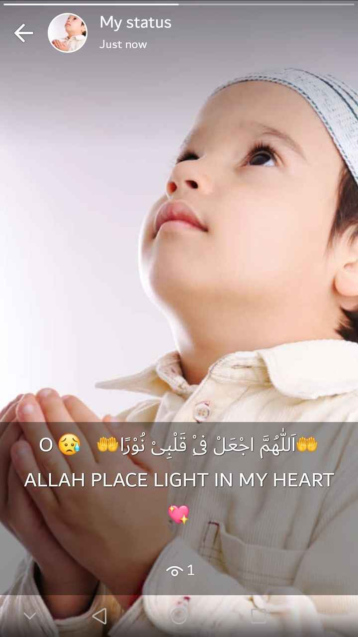 ದುಆ - My status Just now 04 اللهم اجعل في قلبي نؤا ل ALLAH PLACE LIGHT IN MY HEART O 1 - ShareChat