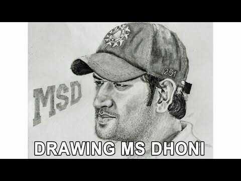 ಧೋನಿ - MSD DRAWING MS DHONI - ShareChat