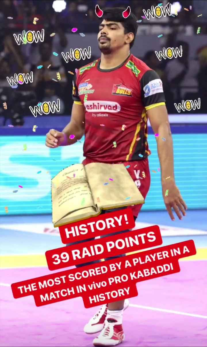 🤼 ನನ್ನ ಕಬಡ್ಡಿ ಟೀಮ್ - o WOW ! WOW - WOW Wow * , Wom AVOID WOW oshirvad by aliaxis WOW HISTORY ! 39 RAID POINTS THE MOST SCORED BY A PLAYER IN A MATCH IN VIVO PRO KABADDI HISTORY - ShareChat