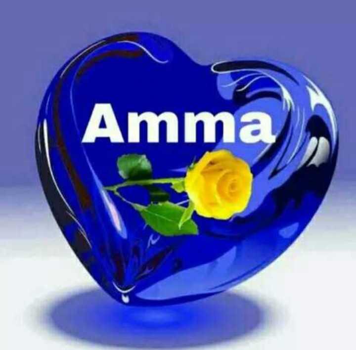 📝ನನ್ನ ಕವನ - Amma - ShareChat