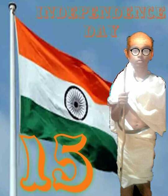 ನನ್ನ ಭಾರತ - INDONCE 00 - ShareChat