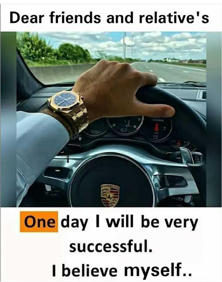 ನನ್ನ ಮನದ ಮಾತು... - Dear friends and relative ' s 1 ! ! One day I will be very successful . I believe myself . . - ShareChat