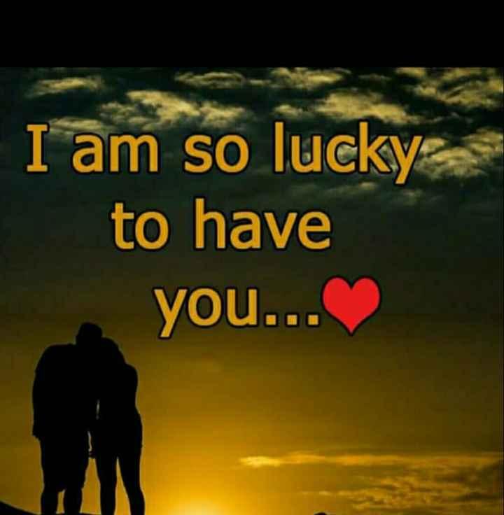 🤭ನನ್ನ ರೋಮಿಯೋ - I am so lucky to have you . . . - ShareChat