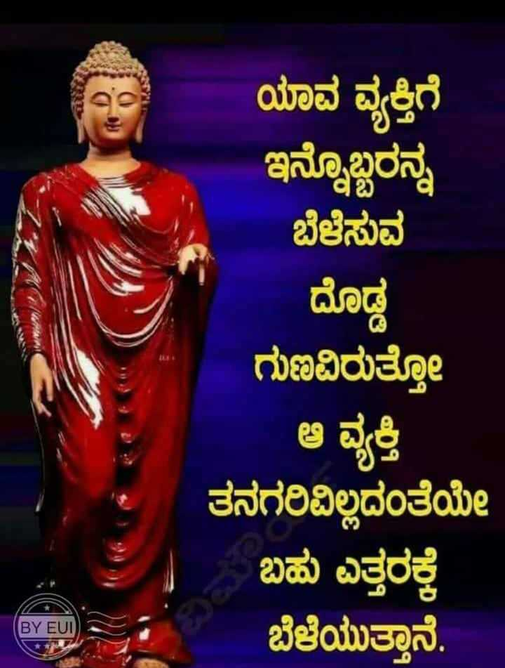 🏡 ನಮ್ಮ ಊರು, ನಮ್ಮ ಸುದ್ದಿ - ShareChat