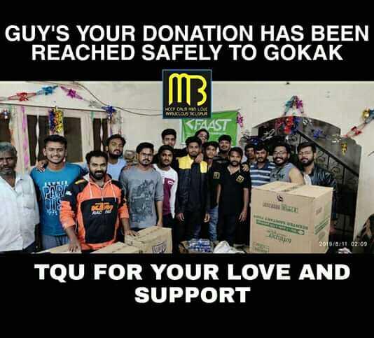 ನಮ್ಮ ಕರುನಾಡು - GUY ' S YOUR DONATION HAS BEEN REACHED SAFELY TO GOKAK MB INKLUDELAUN SFAAST Ah 2010 / 11 02 : 09 TQU FOR YOUR LOVE AND SUPPORT - ShareChat