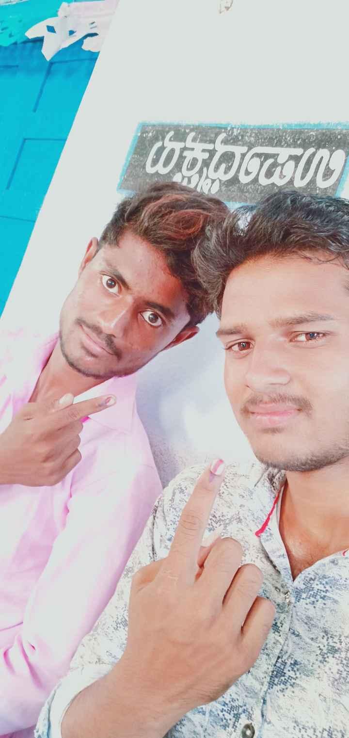 ನಾನು ಫೋಟೋ - மதானம் - ShareChat