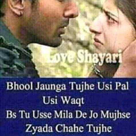 ನಾನು ಮಹಿಳೆ, ಇದು ನನ್ನ ಟ್ಯಾಲೆಂಟ್ - Love Shayari Bhool Jaunga Tujhe Usi Pal Usi Waqt Bs Tu Usse Mila De Jo Mujhse Zyada Chahe Tujhe - ShareChat
