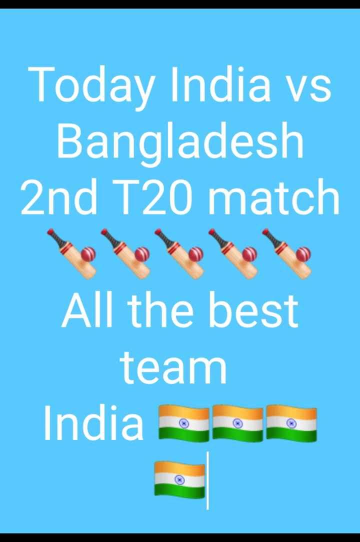 🎤 ನಾನ್ ಕನ್ನಡಿಗ - Today India vs Bangladesh 2nd T20 match Yototohoto All the best team India 2 - ShareChat
