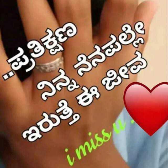 🦗ನಿಪಾಹ್ ವೈರಸ್ - ShareChat
