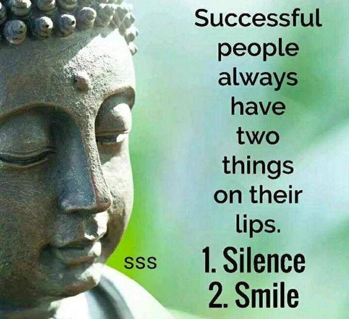 📜ನುಡಿಮುತ್ತು - Successful people always have two things on their lips . 1 . Silence 2 . Smile sss - ShareChat