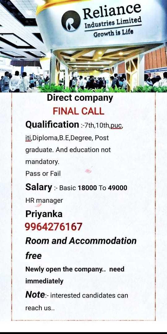 🎓  ಪರೀಕ್ಷೆ/ಉದ್ಯೋಗ ಸೂಚನೆ - Reliance Industries Limited Growth is Life Direct company FINAL CALL Qualification : - 7th , 10th , puc , iti , Diploma , B . E , Degree , Post graduate . And education not mandatory . Pass or Fail Salary : - Basic 18000 TO 49000 HR manager Priyanka 9964276167 Room and Accommodation free Newly open the company . . need immediately Note : - interested candidates can reach us . . - ShareChat