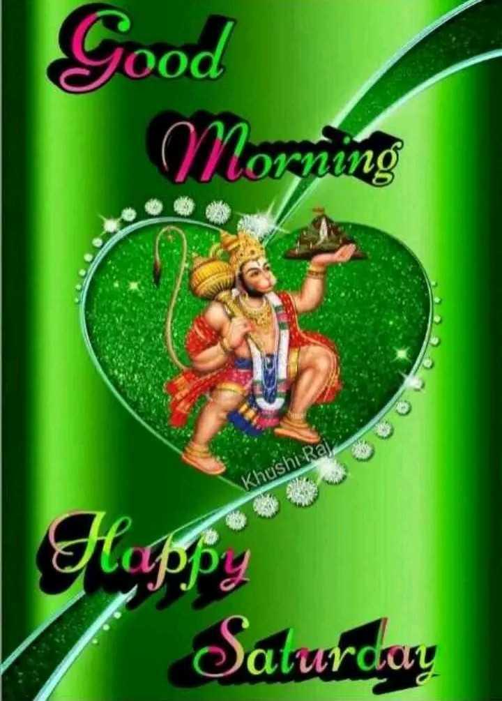 🙏 ಫೀಲ್ಡ್ ಮಾರ್ಷಲ್ ಕಾರಿಯಪ್ಪ - Morning Khushi Raj Happy Saturday - ShareChat