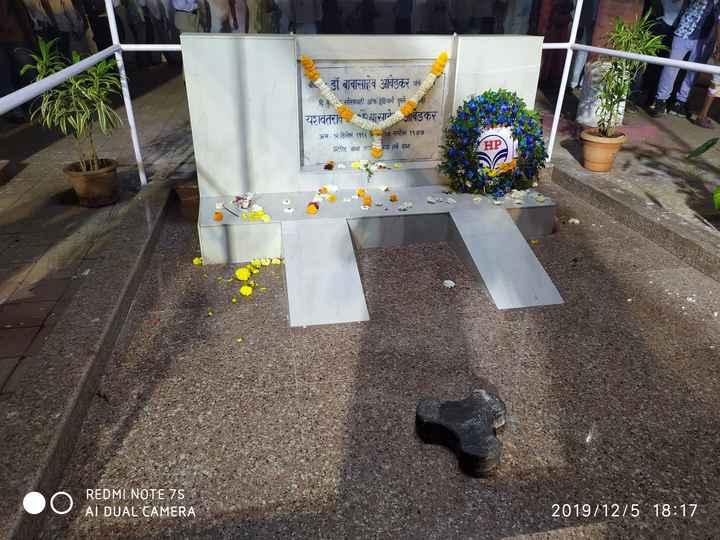 📱ಫೋಟೋ ಸ್ಟೇಟಸ್ - यो । डॉ . बाबासाहेब आंबेडकर यांचे दि बुक सोसायटी ऑफ इंडियाचे दुसरे यशवंतराव यासारे आबिडकर जन्म - १२ डिसेंबर १९१९ १७ सप्टेंबर १९७७ मिलींद नाना जा च्या तर्फे दान LP REDMI NOTE 7S AL DUAL CAMERA 2019 / 12 / 5 18 : 17 - ShareChat
