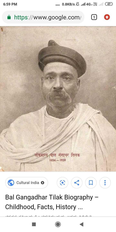 🎂 ಬಾಲ ಗಂಗಾಧರ ಪುಣ್ಯ ಸ್ಮರಣೆ - 6 : 59 PM . . . 0 . 8KB / s & J111 4G You 47 • https : / / www . google . com / 0 लोकमान्य बाल गंगाधर तिलक 1856 - 1920 cultural India @ < 0 : Bal Gangadhar Tilak Biography - Childhood , Facts , History . . . هه مه نیمه پیری مریدمهدی مهدی دی بهم - ShareChat