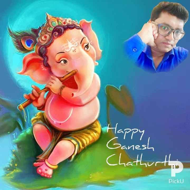 👶ಬಾಲ್ಯದ ಗಜಾನನ - Happy Ganesh Chathurth Picku - ShareChat