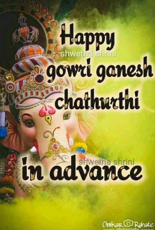 👶ಬಾಲ್ಯದ ಗಜಾನನ - Happy gowri ganesh shwetha shrini - chathurthi fiwetha shr in advance Omkar Rahate photocranhy - ShareChat