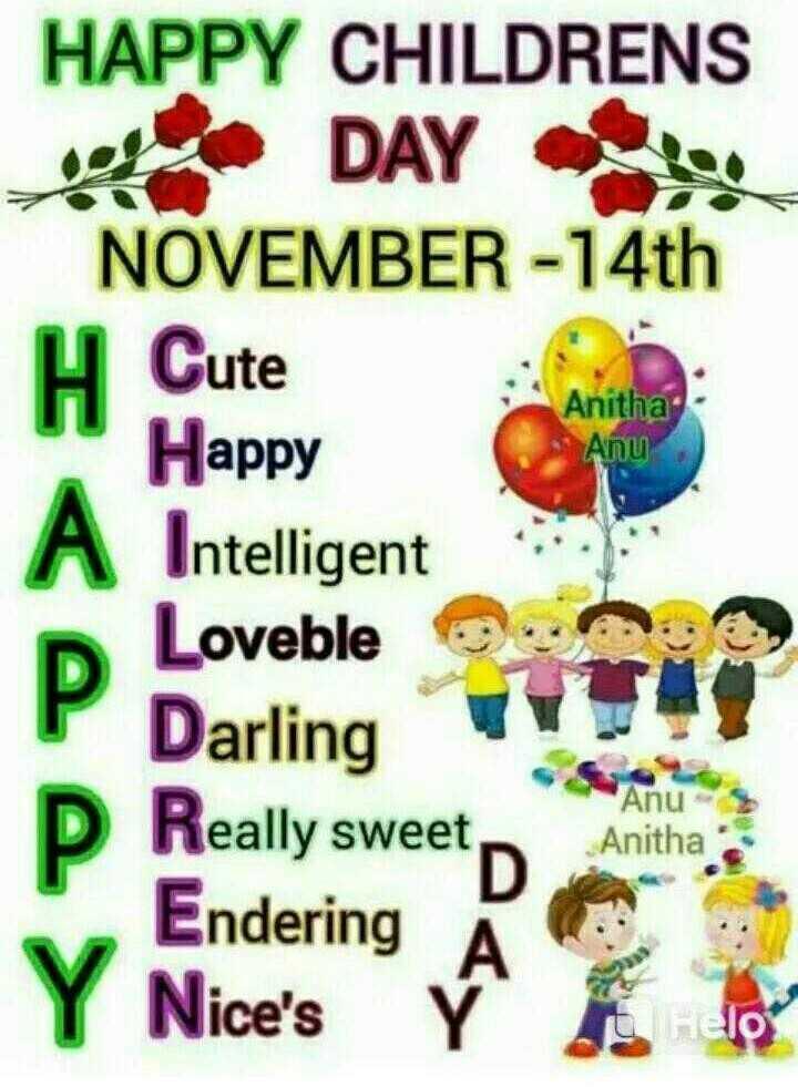 🧒ಬಾಲ್ಯದ ನೆನಪು - HAPPY CHILDRENS Der DAY NOVEMBER - 14th Cute Happy Anitha Anu Intelligent . A Loveble P Darling Anu P Really sweet D Endering Anitha Y Nice ' s hele - ShareChat