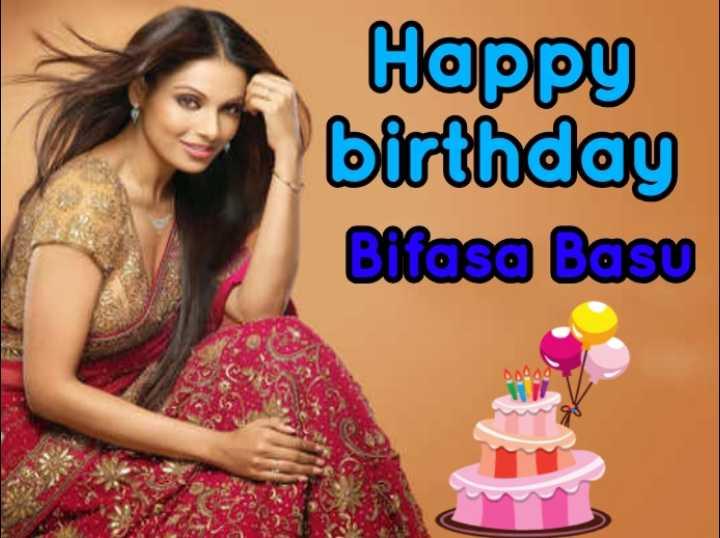 🎁ಬಿಪಾಶಾ ಬಸು ಹುಟ್ಟು ಹಬ್ಬ - Happy birthday Bitasa Basu - ShareChat