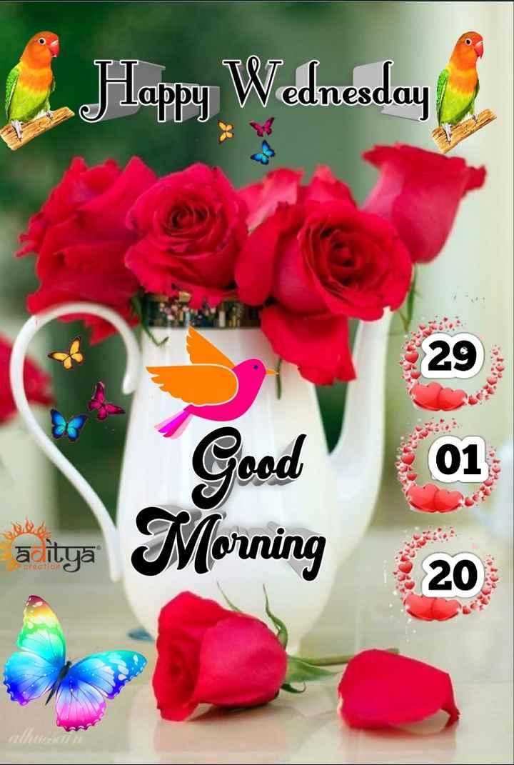 💐ಬುಧವಾರದ ಶುಭಾಶಯ - 57 ( 0 ) 17 vednesday Good waitya Morning 20 - ShareChat