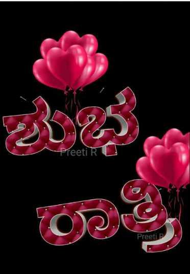 💐ಬುಧವಾರದ ಶುಭಾಶಯ - Preeti R Preeti P - ShareChat