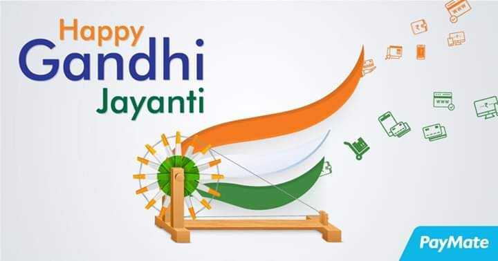 🎥 ಭಕ್ತಿ ಪ್ರಧಾನ ಚಿತ್ರ - Happy . . . Gandhi Jayanti Gandhi PayMate - ShareChat