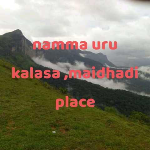 ☔ ಮಲೆನಾಡು - namma uru kalasa , ukidhaar place - ShareChat