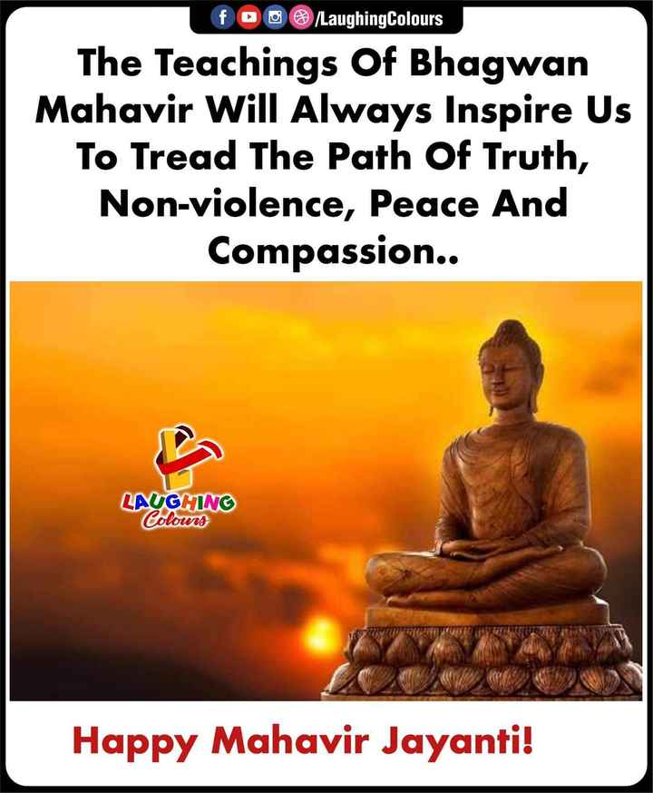 ಮಹಾವೀರ ಜಯಂತಿಯ - / Laughing Colours The Teachings Of Bhagwan Mahavir Will Always Inspire Us To Tread The Path Of Truth , Non - violence , Peace And Compassion . . LAUGHING Colours Happy Mahavir Jayanti ! - ShareChat