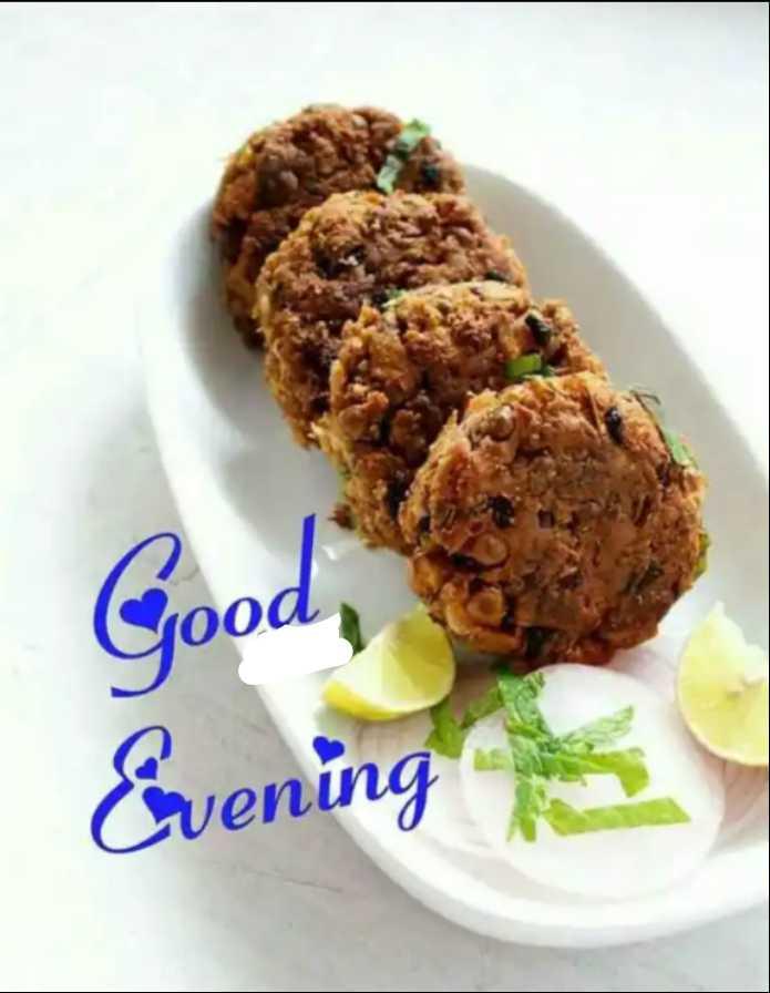 🌇 ಮುಸ್ಸಂಜೆ ವೇಳೇಲಿ - Good Evening - ShareChat