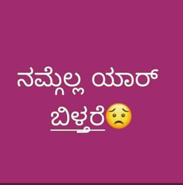 🤵ಮೆನ್ಸ್ ಫ್ಯಾಷನ್ - ನಮ್ಮೆಲ್ಲ ಯಾರ್ ಬಿಳರೆಣ - ShareChat