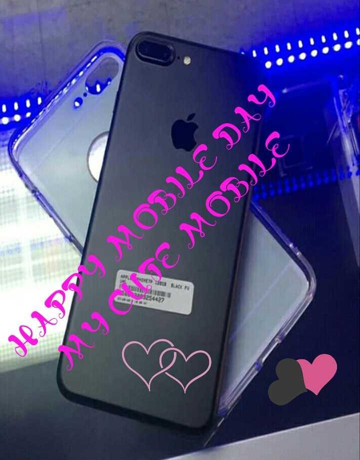 📱 ಮೊಬೈಲ್ ಡೇ - HAPPY MOBILE DAY . MY PINE MOBILE - ShareChat