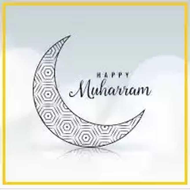 🙏 ಮೊಹರಂ ಹಬ್ಬ - HAPPY Muharram - ShareChat