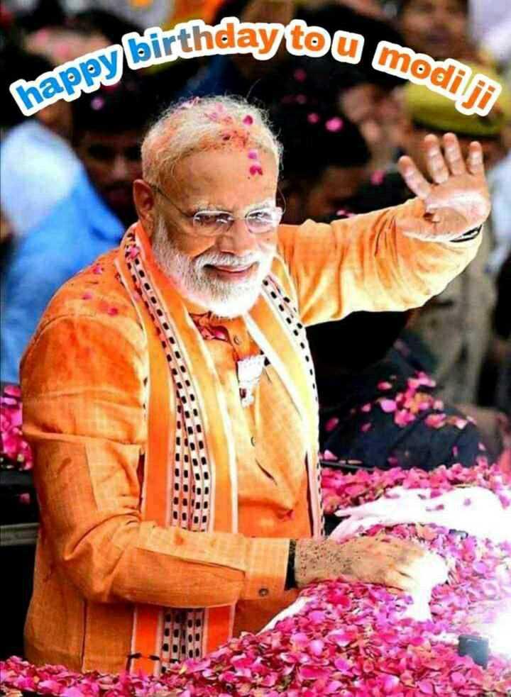 ಮೋದಿ ಜನ್ಮದಿನ 🎂 - firthday tou modi modi ji happy birthda - ShareChat